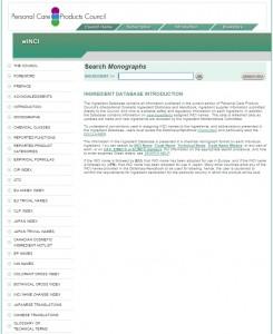 wINCI(ウェブ版INCI辞典)の実際の画面